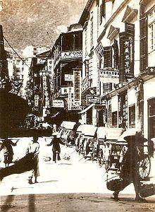1841 – Hong Kong Island is occupied by the British. | British Hong Kong - Wikipedia, the free encyclopedia