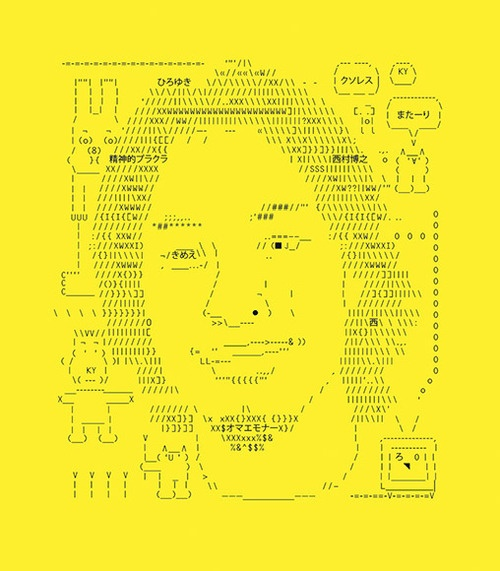 Portrait of Hiroyuki Nishimura by Christoph Niemann. Hiroyuki is the founder of the textboard 2channel (1999) where many Japanese Shift_JIS memes come from. It seems to have an even broader popularity than its English-speaking off-spring 4chan (2003).