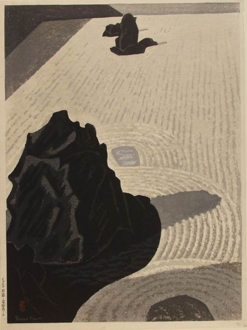 Maeda Masao(前田 政雄Japanese, 1904-1974),Stone Garden, Ryoanji Temple,1960. Woodblock print.