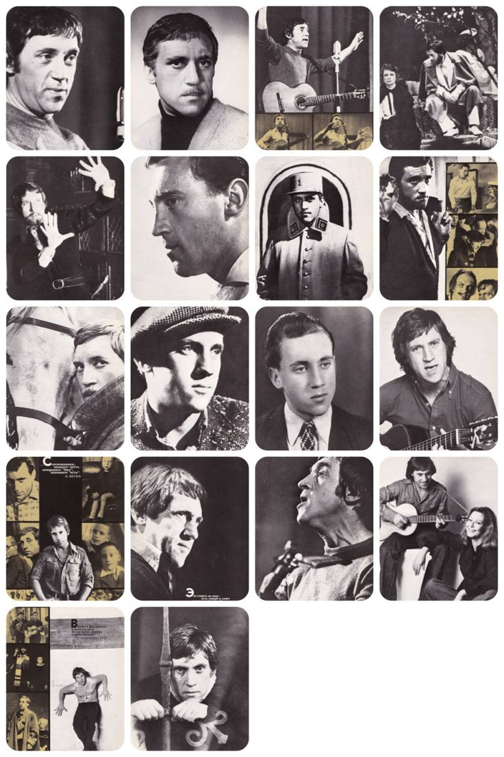 Vladimir Vysotsky (1938-1980), Soviet Actor. Set of 18 Photo Prints, Postcards -- 1988. The Planet Publ., Moscow by RussianSoulVintage on Etsy https://www.etsy.com/listing/191105963/vladimir-vysotsky-1938-1980-soviet-actor