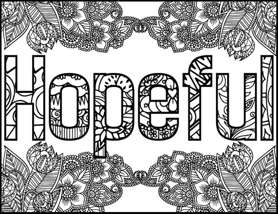 Hopeful Positive Word Coloring Book Printable Coloring