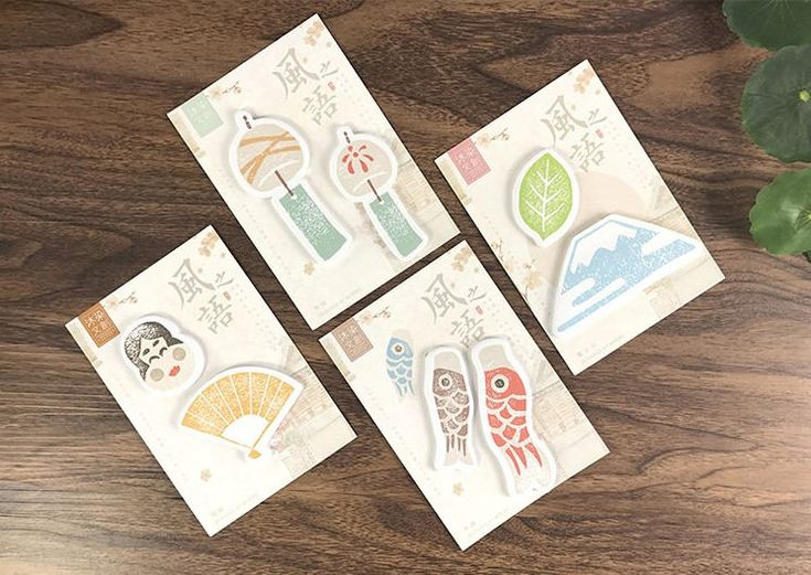 Japanese Styles Sticky Note, Notepads, Memo Pads, Reminder Notes, Memo Pad Stickers by GinkoSupplies on Etsy