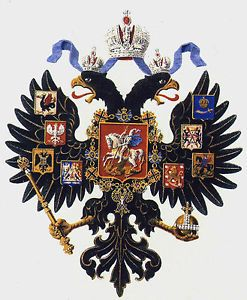 Double Eagle Coat of Arms | ... -Imperial-Russian-Double-Headed-Eagle-Coat-Of-Arms-Crest-Tsar-Romanov