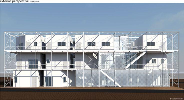 集合住宅の設計・デザイン