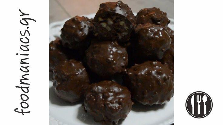 Δείτε σε βίντεο τη συνταγή: Σοκολατάκια με φουντούκι και γκοφρέτα με 5 υλικά
