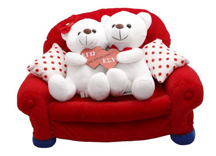 Valentine's Day Teddy Bear. Buy yours! Aρκουδάκι Αγίου Βαλεντίνου. Aγοράστε δικό σας! >www.much.gr   #teddy #bear #valentine's_day #toys #muchtoys
