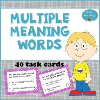 Multiple Meaning Words: Multiple meaning words are tricky for children, especially when the word can be used as a noun and a verb. These task cards will improve your students understanding of vocabulary, context clues, and  parts of speech. These cards are great for SCOOT, Quiz-Quiz-Trade, or centers.Includes: 40 task cards, directions for centers, graphic organizer, response sheet, and answer key