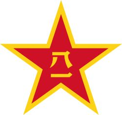 Chinese People's Liberation Army PLA