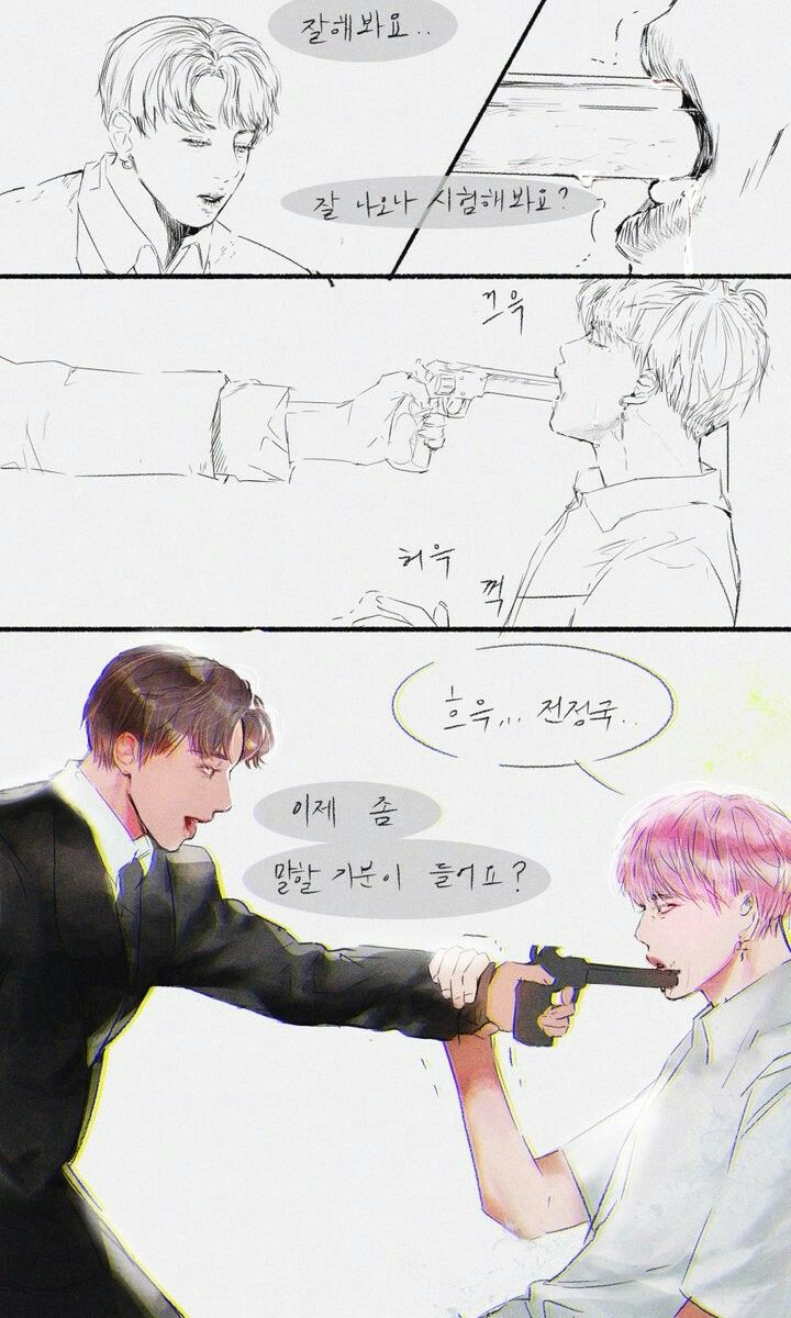 Cute Kawaii Pastel Wallpaper 박린연 On Bts Fanart And Kpop