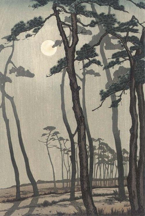 zehipsterblog: Yoshijiro Urushibara (1888-1953) A woodblock print in sumi and colour on paper depicting a full moon shining through pine
