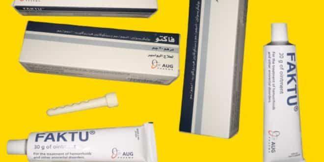 سعر مرهم فاكتو 30 جم في مصر دايت كلينيك Electronic Products Egypt Electronics