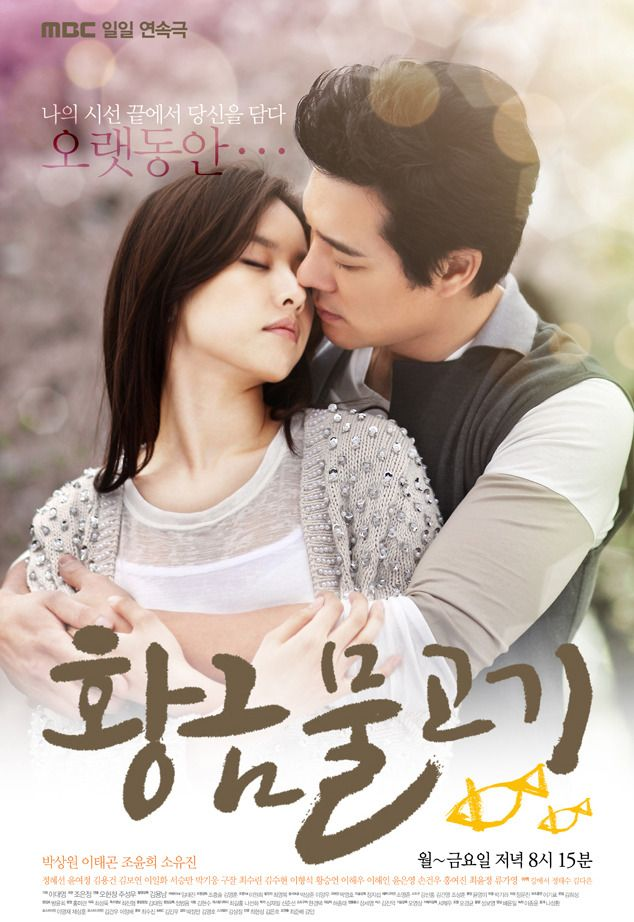 89 best korean drama 39 s images on pinterest drama korea. Black Bedroom Furniture Sets. Home Design Ideas