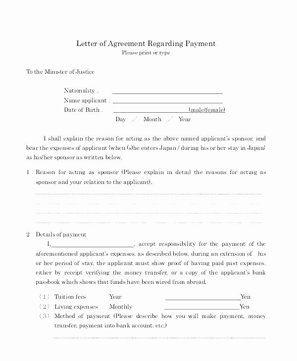 Proof Of Monthly Cash Receipt Template