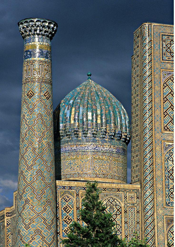Samarqand / Samarkand / Самарканд , город Самаркандская обл.