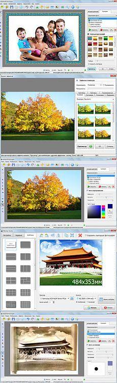 Программа для обработки фотографий: какую выбрать начинающему?  