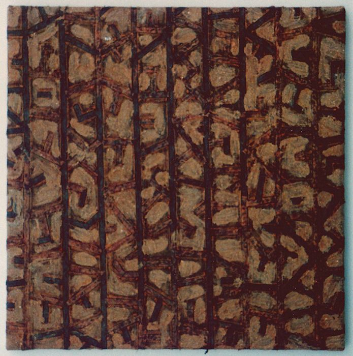 Lost the data, probably1998 painting, colahe on panel 林孝彦 HAYASHI Takahiko