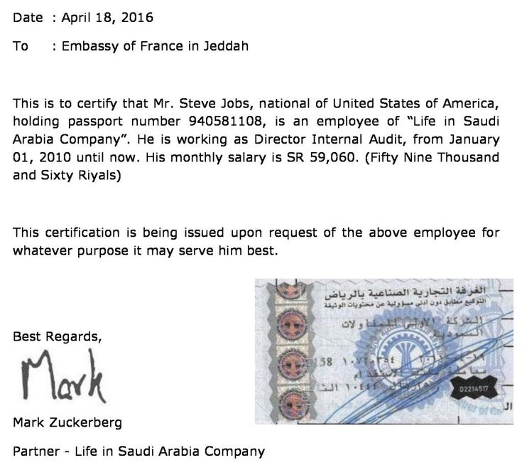 Sample Introduction Letter for Visa Processing in Saudi Arabia | Life in Saudi Arabia