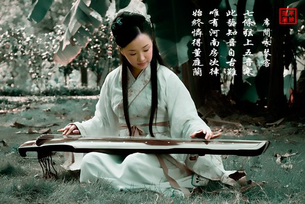 "Gu-qin ~ seven-stringed zither without bridges, the most classical Chinese instrument with over 3000 years of history. Literally, Gu Qin means ""Ancient Musical Instrument""."
