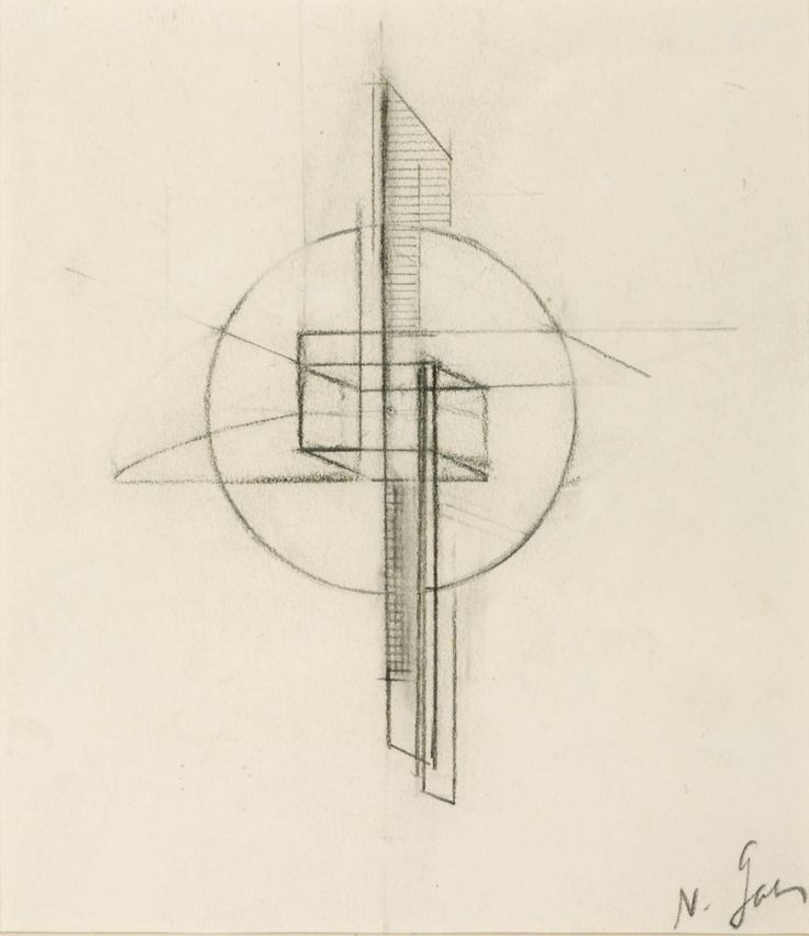 Naum Gabo 'Sketch', 1917 The Work of Naum Gabo © Nina & Graham Williams/Tate, London 2014