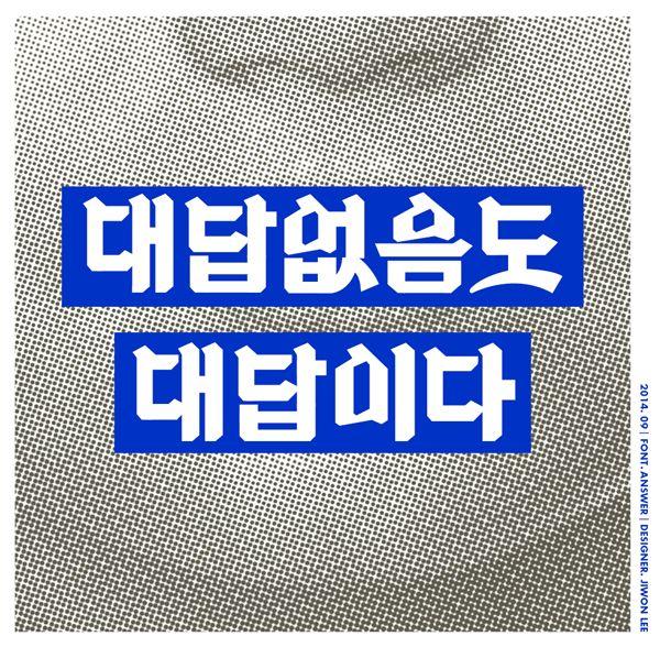 hongdan project http://hongdan201.egloos.com/
