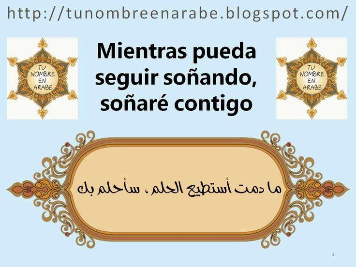 frases en letras árabes de amor