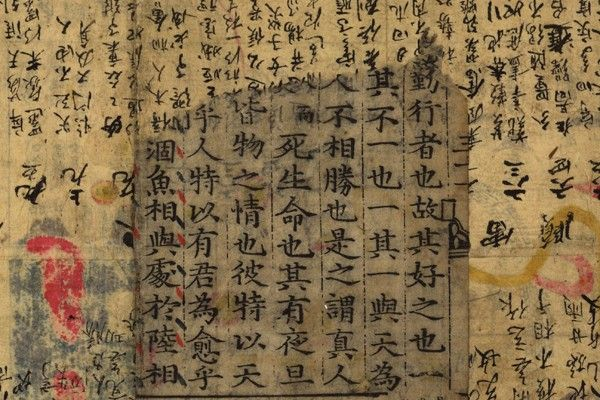 Manuskrypt chiński - Stare mapy - Obrazy na płótnie -obrazy na ścianę