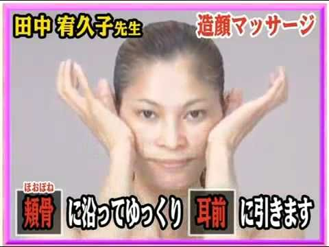 【簡単】【大人気】小顔リンパマッサージ beauty massage - YouTube
