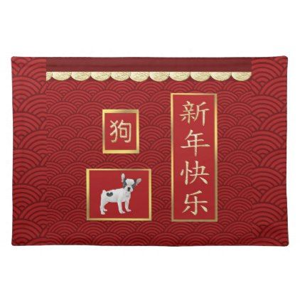 Jack Russell Terriers Scalloped Gold Red Asian Cloth Placemat - New Year's Eve happy new year designs party celebration Saint Sylvester's Day