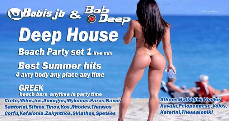 Deep House Beach Party Best Summer Hits  2015 set1 Creek  Bars & Café an...