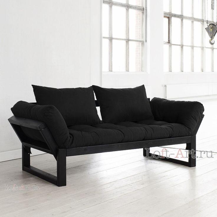 Диван-кровать Edge BLACK