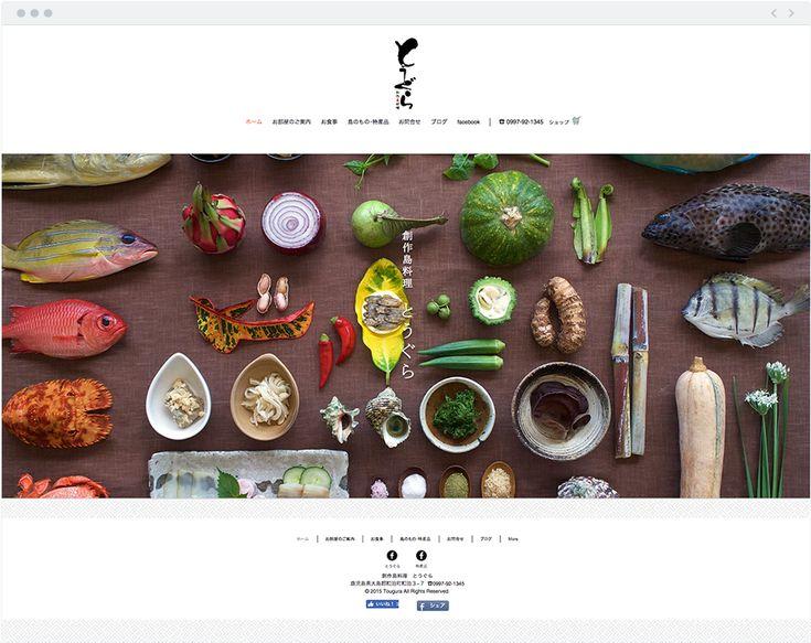 創作島料理 とう| Restaurant