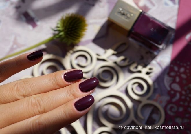 Винтаж цвета. YSL Scandal Makeup Collection Fall 2016. YSL La Lacque Couture Nail Lacquer # 77 Vintage Plum, # 76 Fur Green