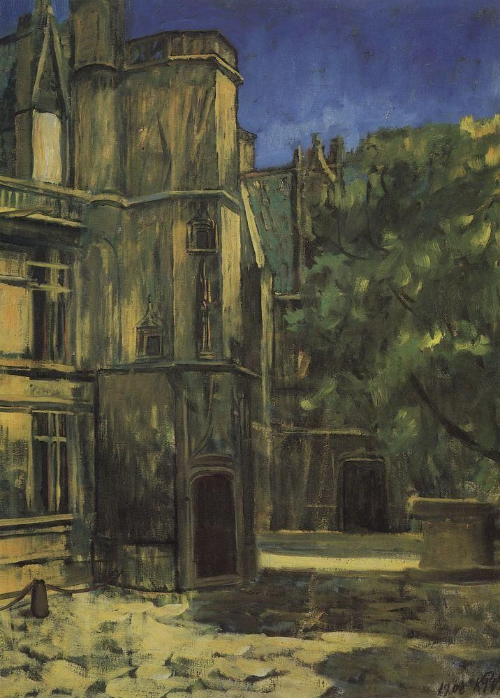 KUZMA PETROV-VODKIN (1878-1939)  View of the Cluny Museum in Paris