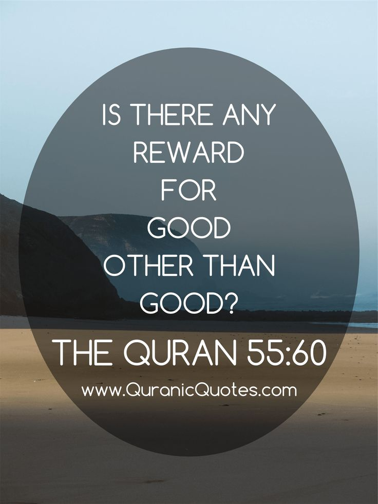 Read Quran with Tajweed with Online Quran Tutors , Quran ...
