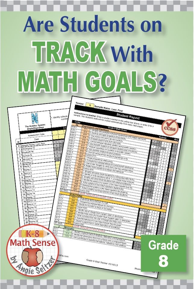 Try this Excel spreadsheet for planning and tracking
