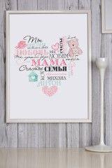 Купить Постер в раме с Вашим текстом и фото «Свадебная газета» за 1200руб. | Красный Куб