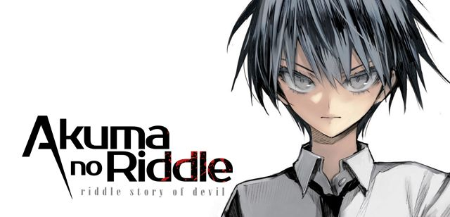 Akuma no Riddle: Riddle Story of Devil
