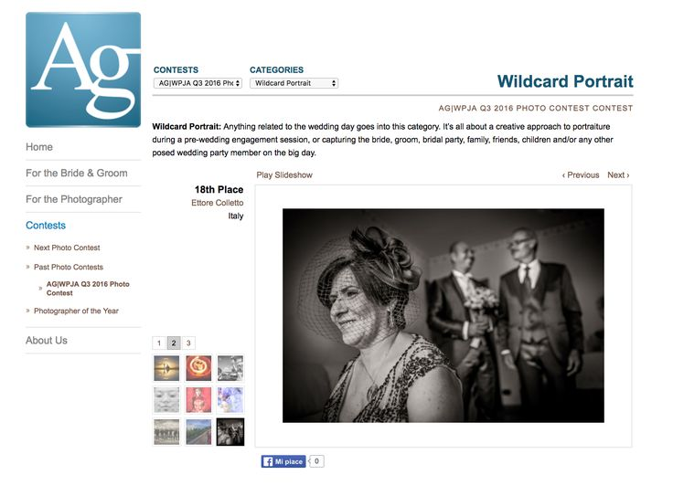 AG|WPJA 18th place ctg Wildcard Portrait www.ettorecolletto.com Fotografo per matrimoni