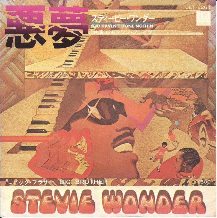 """スティービー・ワンダー'74アルバム""""ファースト・フィナーレ / FULFILLINGNESS' FIRST FINALE""""からのカット!マイケル・ジャクソン (MICHAEL JACKSON)率いるジャクソン・ファイヴ(THE JACKSON 5)がバック・ヴォーカルを担当したスティービーらしいクラヴィネットが印象的なファンク・ナンバーで3RD BASS""""POP GOES THE WEASEL""""の後半部ネタ、JOE COCKERのカバーでも知られる""""悪夢 / YOU HAVEN'T DONE NOTHIN'""""、そして'72アルバム""""TALKING BOOK""""からハーモニカの旋律が印象的な2012年にMACY GRAYもカバーした名曲""""ビッグ・ブラザー BIG BROTHER""""をカップリング!"""