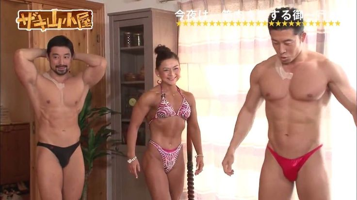 Shimada Yasujiro (嶋田泰次郎, Japanese Bodybuilder & Dentist)