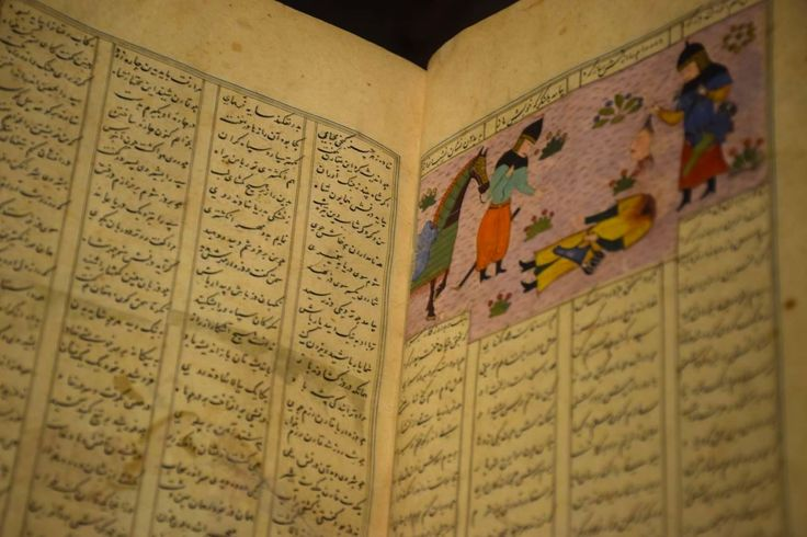 Texts with religious commentary and images are fascinating portrayals of the diversity of Islamic traditions.