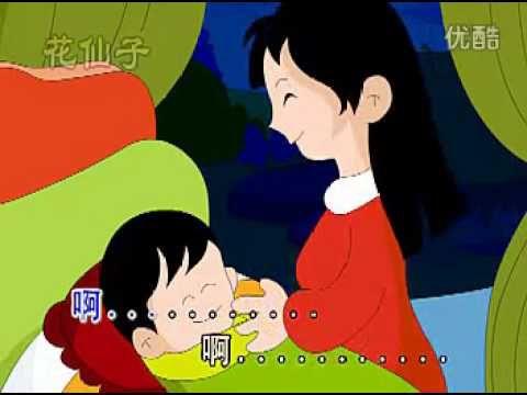 廣東童謠 - 月光光 (3'44) - YouTube #cantonese #songs for #kids (Note: The subtitles are written in simplified #Chinese.)