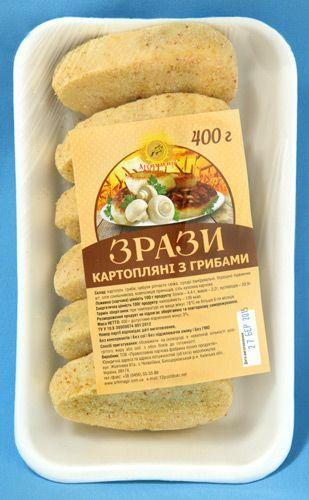 #Зразы картофельные с грибами