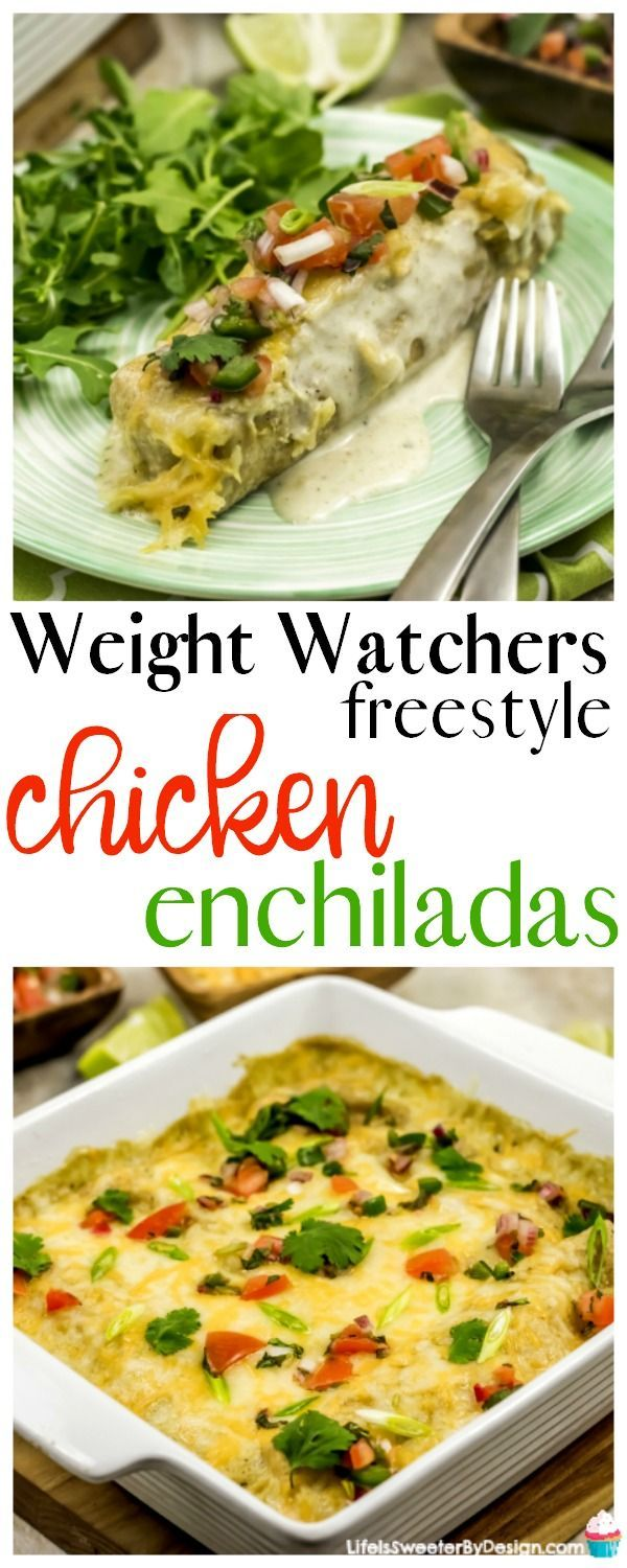 Weight Watchers Chicken Enchiladas are only 2 Freestyle SmartPoints each and are really filling. This Weight Watchers dinner recipe will be a family favorite.