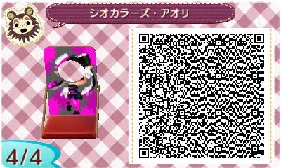 Get ready for the final Splatfest by decking out your town with these Splatoon-themed QR Codes!