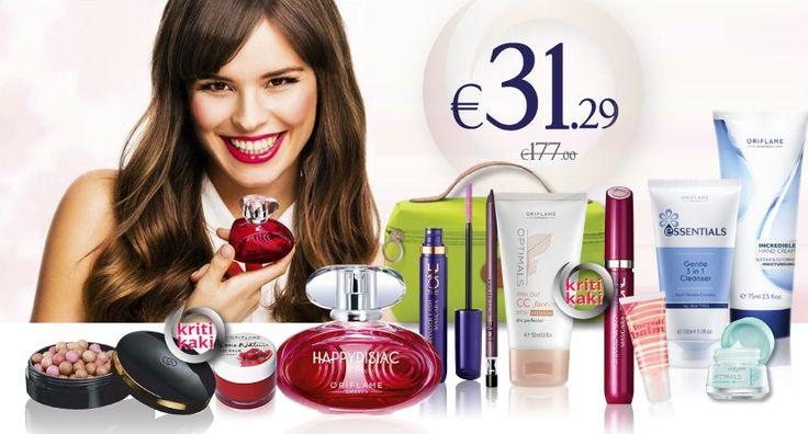Happy Beauty set μόνο 31,29€ από αρχική 177,00€ και Δωρεάν Αποστολή