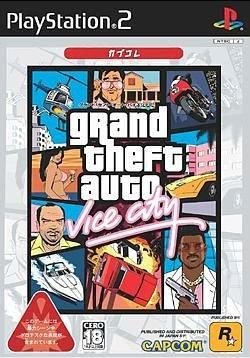 Grand Theft Auto: Vice City (Capkore) [Japan Import]