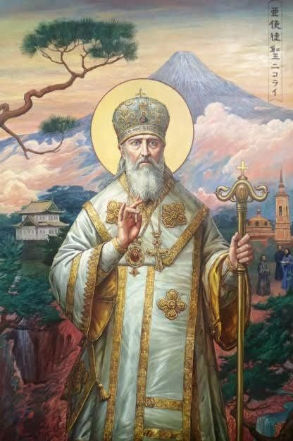 An early 20th century Japanese icon of St. Nicholas of Japan. Saint Nicholas, Equal-to-the-Apostles, Archbishop of Japan, born Ivan Dimitrovich Kasatkin (Russian: Иван Дмитриевич Касаткин; August 13 [O.S. August 1] 1836 – February 16, 1912) was a Russian Orthodox priest, monk, bishop, and saint. He introduced the Eastern Orthodox Church to Japan.[1] The Orthodox cathedral of Tokyo (metropolitan diocese of Japan), Tokyo Resurrection Cathedral, was informally named after him as Nikorai-do