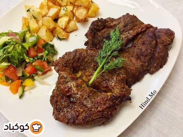 طريقة عمل ستيك اللحم بالصور من هند أسامة Recipe Steak Food Meat