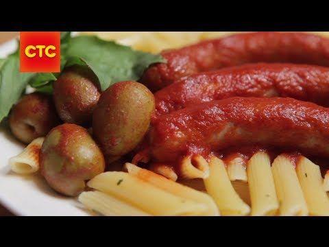 ▶ Рецепт сосисок | МастерШеф - YouTube